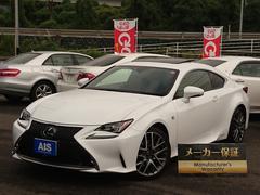 RCRC300h Fスポーツ クリスマスセール対象車!!