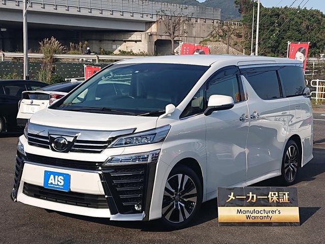 トヨタ 2.5Z Gエディション3眼LED・本革Pシート・アルパイン
