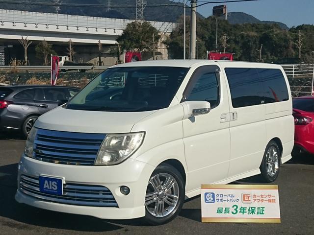 日産 ライダーS 両側電動スライド・純正ナビ・後席モニター・ETC