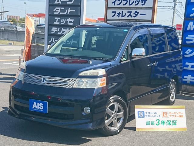 トヨタ Z 煌 両側パワースライド・イクリプスHDD・HIDライト
