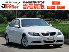 BMW320i ハイラインPKG ユーザー買取 黒レザーS ナビ