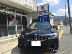 BMW523i Mスポーツパッケージ ワンオーナー ディーラー整備