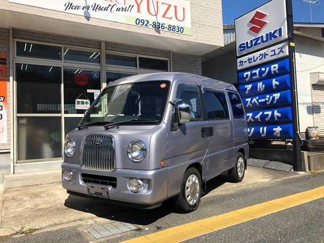 「スバル」「ディアスワゴン」「コンパクトカー」「福岡県」の中古車