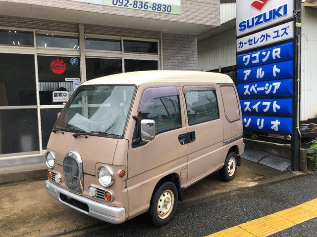 「スバル」「サンバーディアス」「コンパクトカー」「福岡県」の中古車