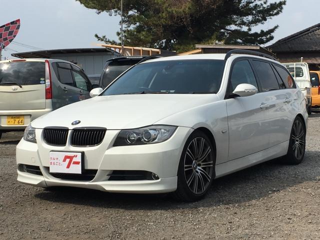 BMW 3シリーズ 320iツーリング ハイラインpkg HKSマ...