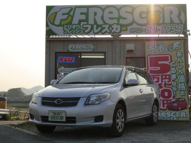 トヨタ 1.5X ETC DVDナビ キーレス 1年保証付き
