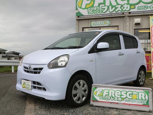 「ダイハツ」「ミライース」「軽自動車」「佐賀県」の中古車