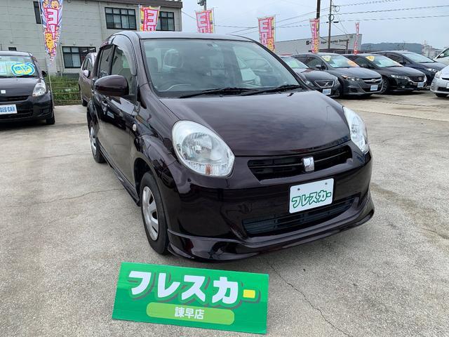 「トヨタ」「パッソ」「コンパクトカー」「長崎県」の中古車