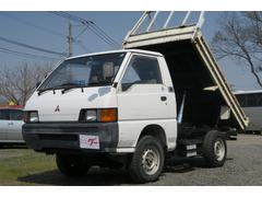 デリカトラックダンプ ターボ 4WD エアコン パワステ