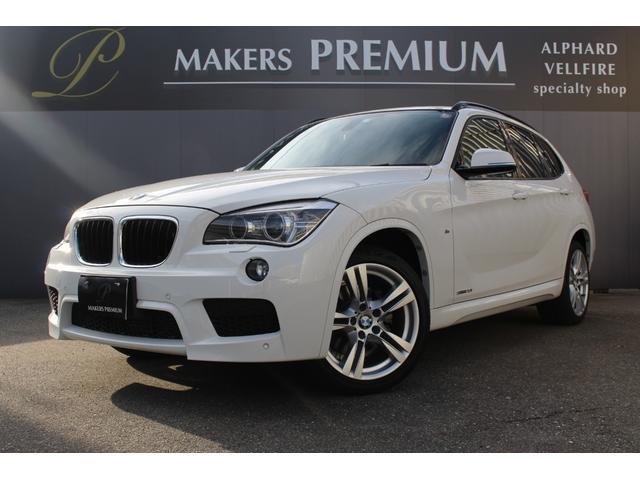 BMW X1 sDrive 20i Mスポーツ 純正ナビ バックカメラ ETC パークディスタンスコントロール バイキセノンヘッドライト 純正18インチアルミ