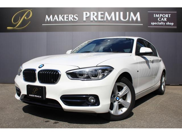 BMW 1シリーズ 118i スポーツ 純正ナビ/バックカメラ/ミラーETC/クルーズコントロール/LEDヘッドライト/コンフォートアクセス
