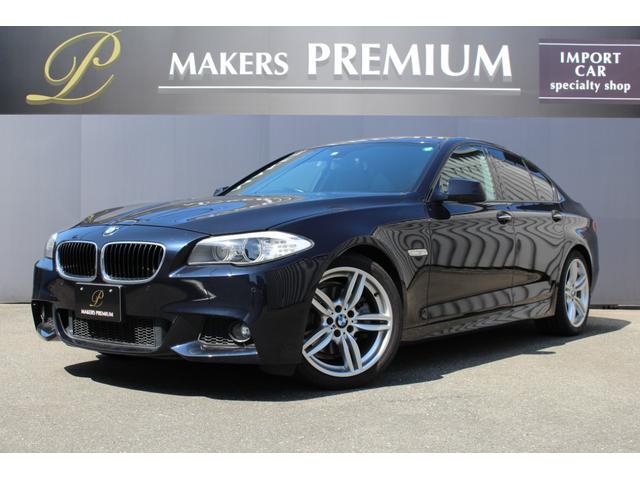 BMW 5シリーズ 523dブルーパフォーマンスMスポーツパッケージ 純正ナビ/地デジTV/バックカメラ/ミラーETC/クリアランスソナー/コンフォートアクセス/クルーズコントロール/パドルシフト/キセノンヘッドライト