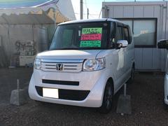 N BOXG TV ナビ 軽自動車 プレミアムホワイトパールII