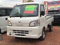 ハイゼットトラックエアコン・パワステ スペシャル 4WD MT 軽トラック