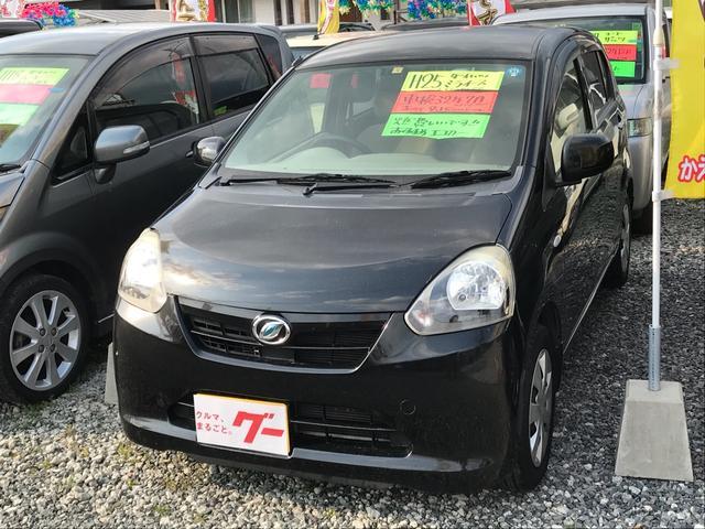 ダイハツ L メモリアルエディション 軽自動車 ブラック 車検整備付