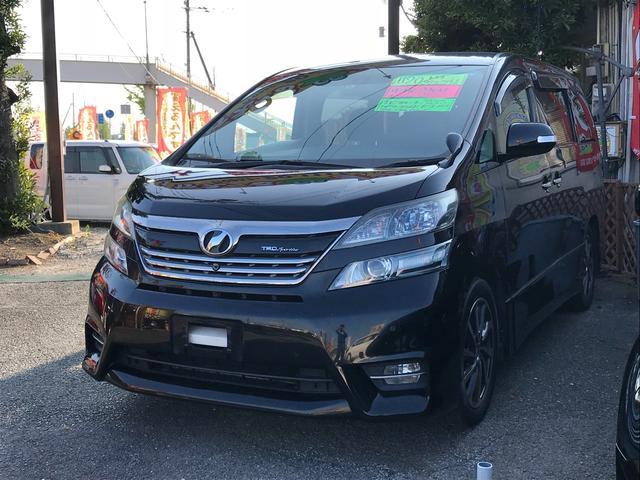 トヨタ 3.5Z Gエディション AW ナビ クルーズコントロール