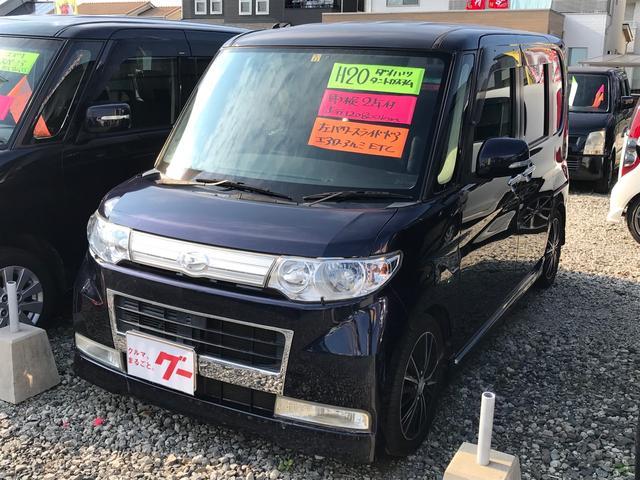 ダイハツ カスタムX 軽自動車 ETC 電動スライドドア エアロ