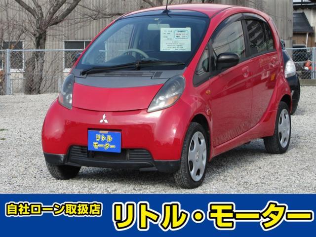 三菱 Mターボ HIDライト スマートキー CDデッキ 車検整備付