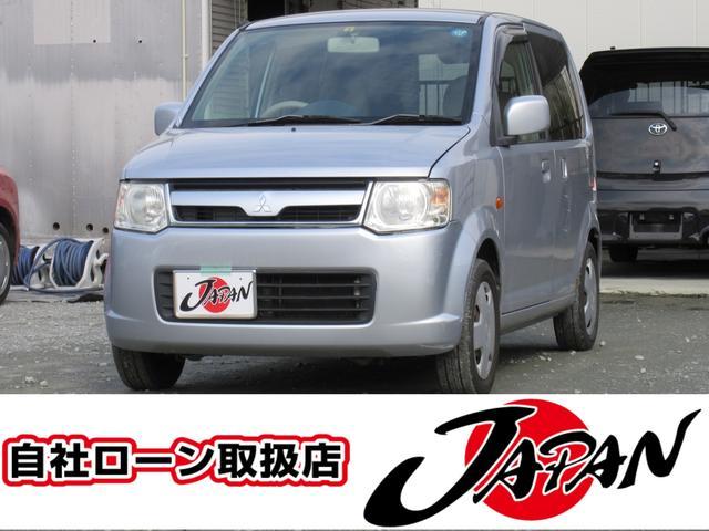 三菱 eKワゴン MS タイベル交換済み キーレス CDデッキ ...