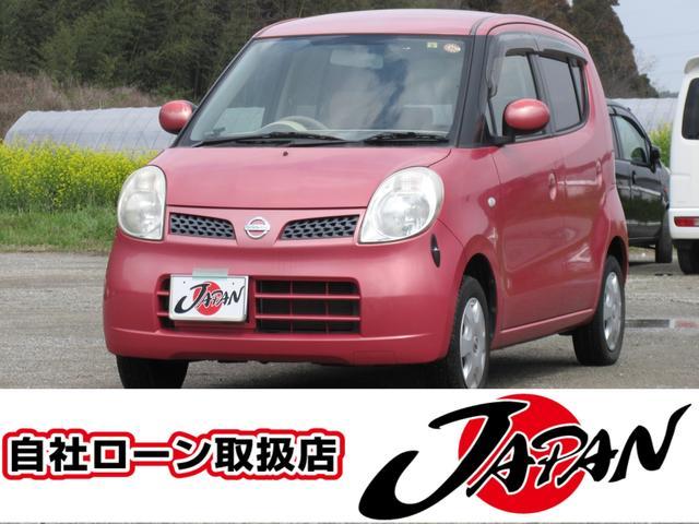 日産 E スマートキー CDデッキ フル装備 車検整備付き