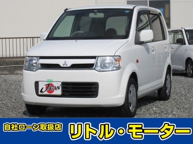三菱 タイベル交換済み キーレス CDデッキ フル装備 車検整備付