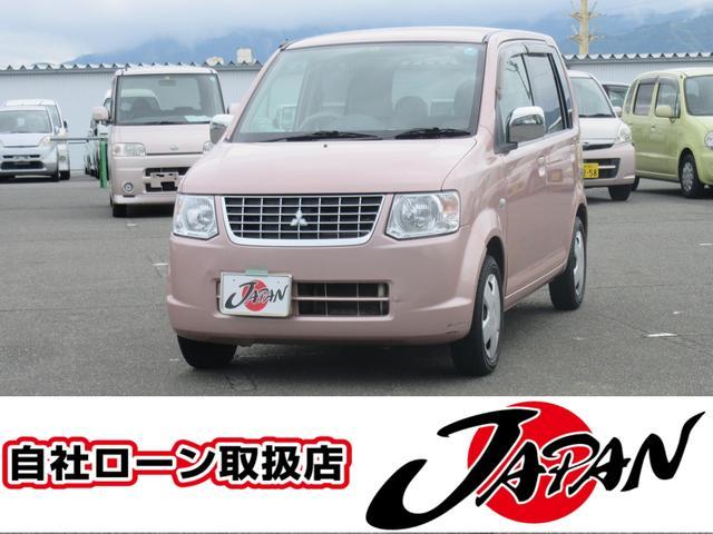三菱 MX ナビ DVD再生 CDデッキ キーレス 車検2年12月