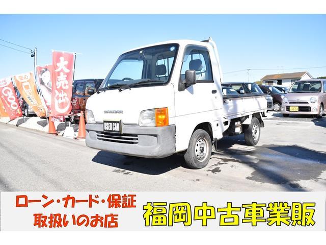 スバル TB 4WD エアコン 車検32年6月 マニュアル