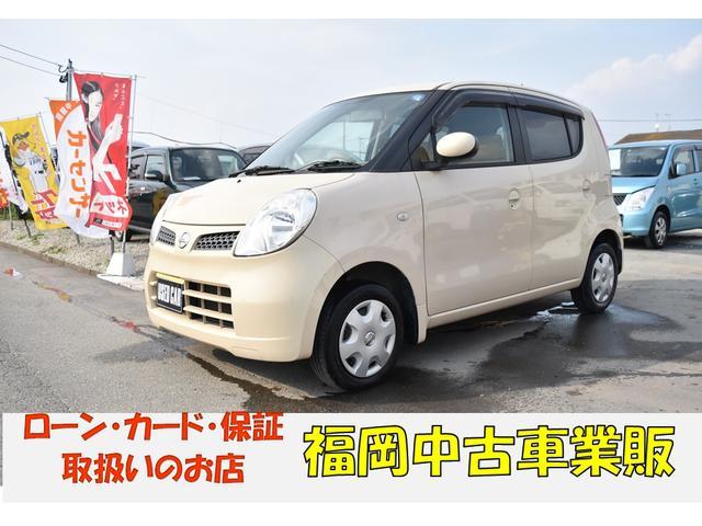 日産 モコ E インテリキー タイミングチェーン エアバック ABS