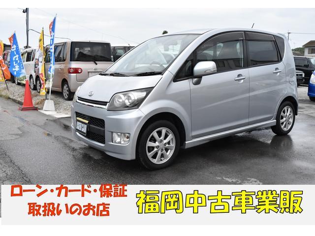 ダイハツ カスタム X 車検令和2年11月 タイミングチェーン