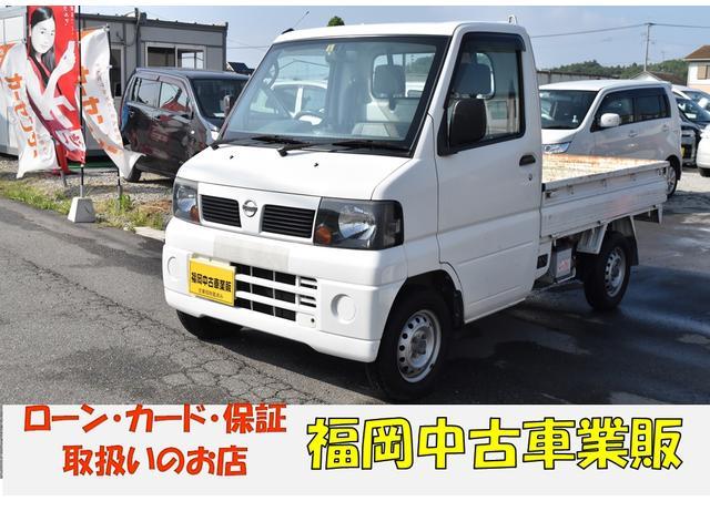 日産 クリッパートラック SD マニュアル エアバック