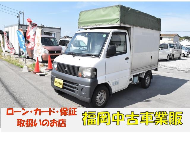 三菱 ミニキャブトラック Vタイプ 車検令和4年2月 マニュアル