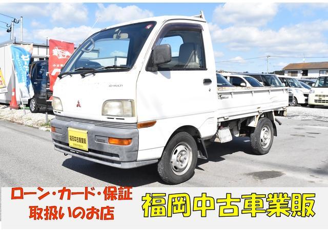 三菱 ミニキャブトラック  車検令和3年5月30日 マニュアル