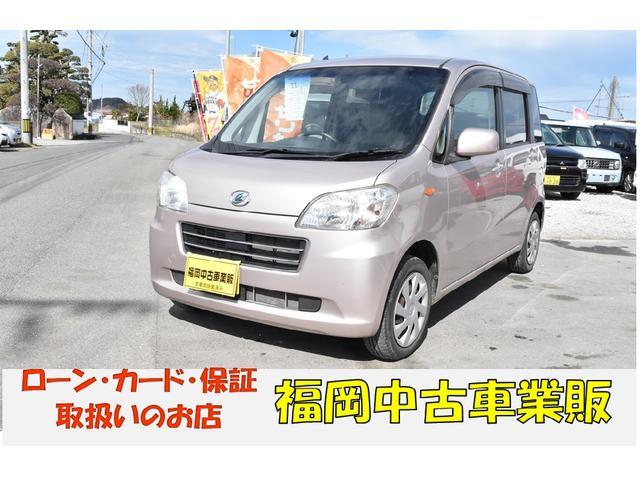 ダイハツ タントエグゼ X 車検令和4年5月 ナビ TV タイミングチェーン