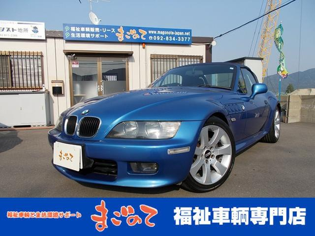 BMW 2.0 特別仕様車