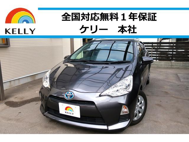 トヨタ S ナビTV バックカメラ Bluetooth 無料1年保証