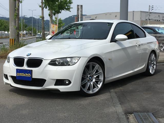 BMW 320iMスポーツ・サンルーフ・OP19インチアルミ・HDD
