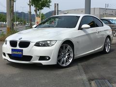 BMW320iMスポーツ・サンルーフ・OP19インチアルミ・HDD