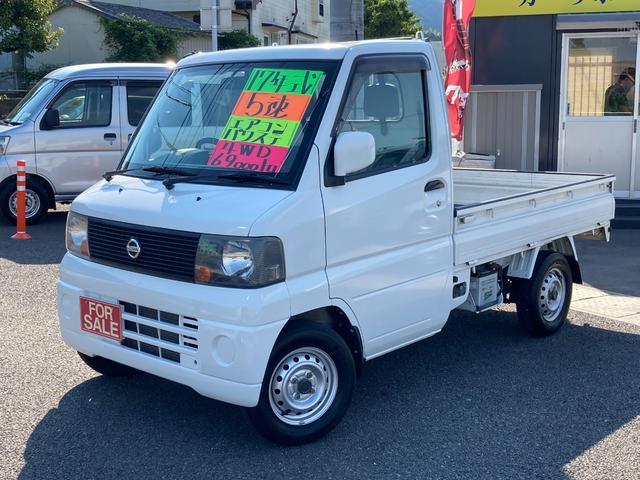日産 DX エアコン パワステ 5速MT CD 4WD