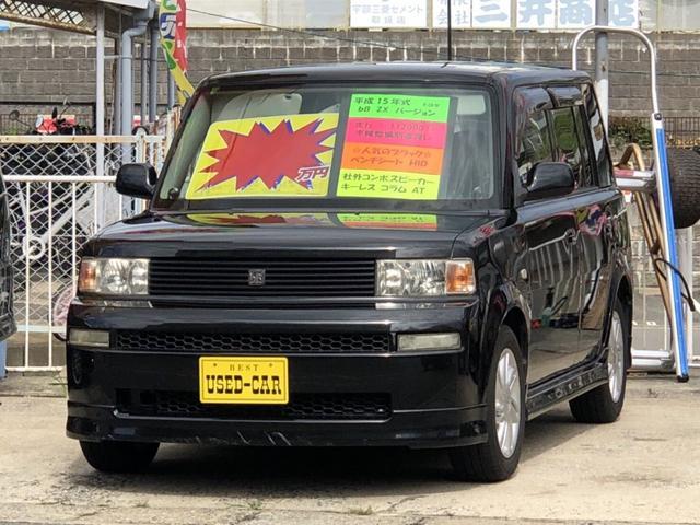 トヨタ Z HIDセレクション キーレス ベンチシート CD MD