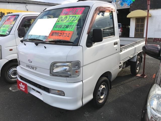ダイハツ SPL AC MT 軽トラック ホワイト 車検整備付