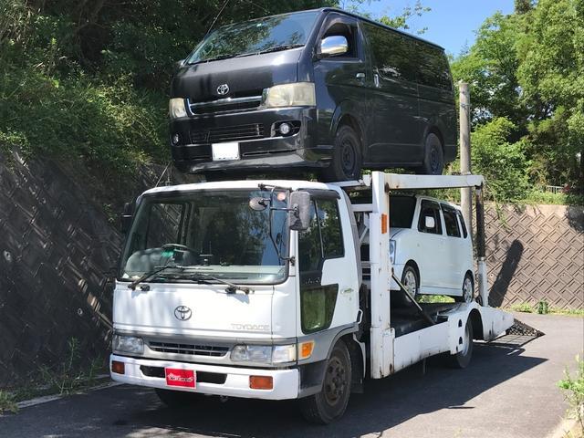 トヨタ 2台済積載車 リモコン マニュアル車