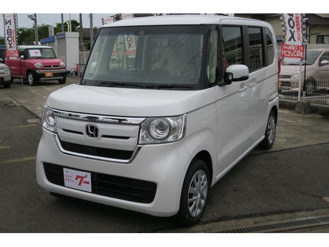 ホンダ G・Lホンダセンシング 長期保証付 届出済み未使用車