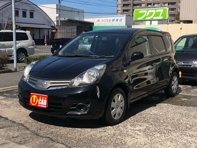 日産 15X タイヤ新品 車検整備 ナビ Bカメラ DVD再生
