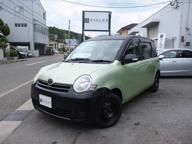 トヨタ Xリミテッド/2トンカラー/1年保証/新品シートカバー