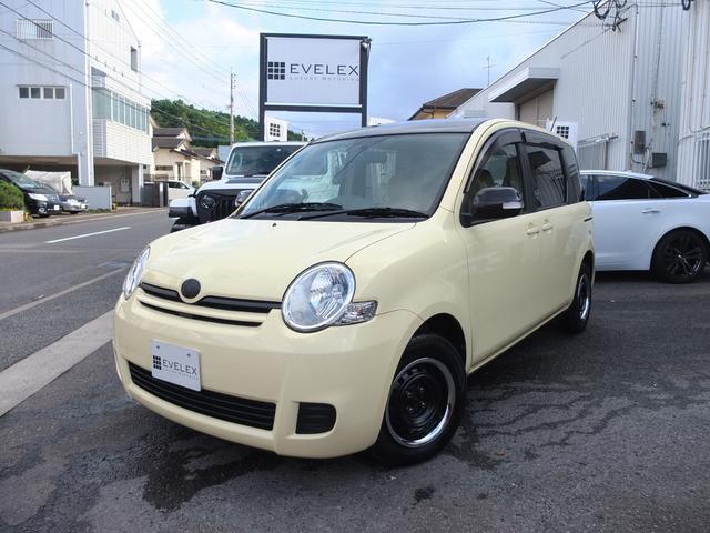 トヨタ G両側電動/ドア/車検R4年8月/フルセグナビ/シートカバー