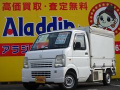 スクラムトラック冷凍冷蔵車