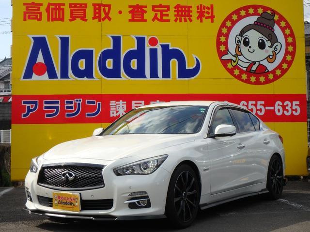 350GT ハイブリッド タイプP  アラジン諫早店(1枚目)