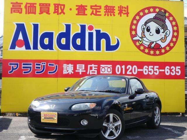 マツダ VS レザーシート シートヒーター アラジン諫早店