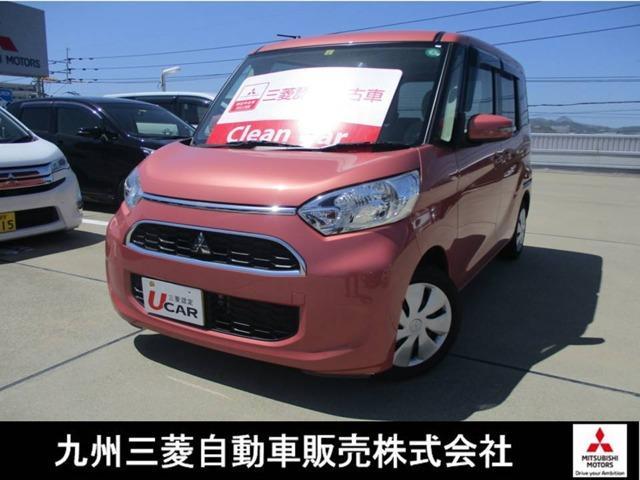三菱 G キーフリー シートヒーター ABS オートエアコン I-STOP