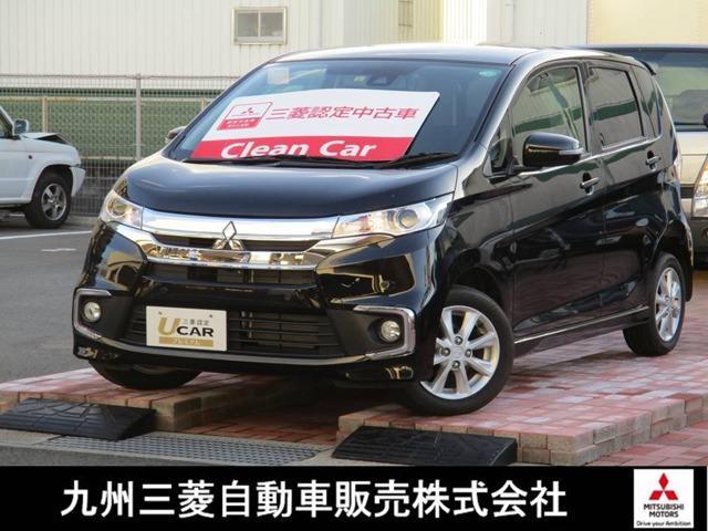 三菱 eKカスタム Gセーフティパッケージ アイドリングストップ ETC シートヒーター ワンオーナー ABS キーレス